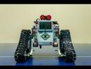 Робот (Валли) Конструкция собранная по условию