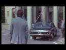 «Лекарство против страха» (1978) - детектив, реж. Альберт Мкртчян