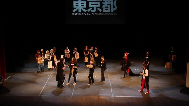 Награждение и окончание часть 1 FAP 2018 Festival of Asian Popular culture