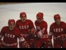 1980 - 09. Feb. - Pre-OG '80 - friendship game - USA vs USSR