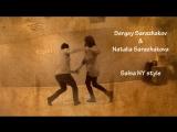 Salsa NY style. Sergey &amp Natalia Sarazhakovy Dance Studio 25.5