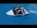 лодка для юного рыбака