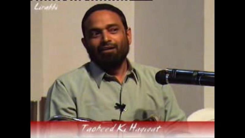 TAWHEED KI HAQEEQAT- Shaikh Hafiz Jalaluddin Qasmi
