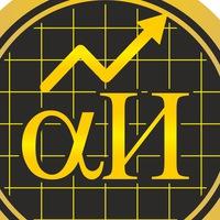 Логотип Альфа-инвестор