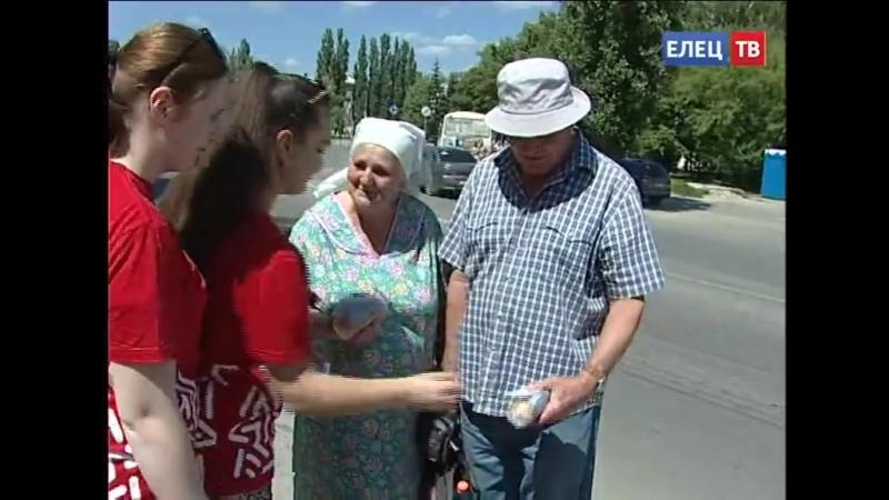 «Краюшка хлеба» в день памяти и скорби елецкие волонтёры провели добровольческу