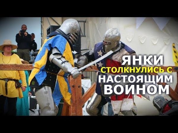 Этот стойкий украинец удивил всех! США vs Украина, Битва Наций 2018