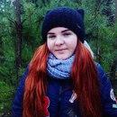 Алина Тимченко фото #3