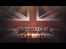 Victoria II Прохождение за Великобританию Часть XXIX Острова пряностей манят