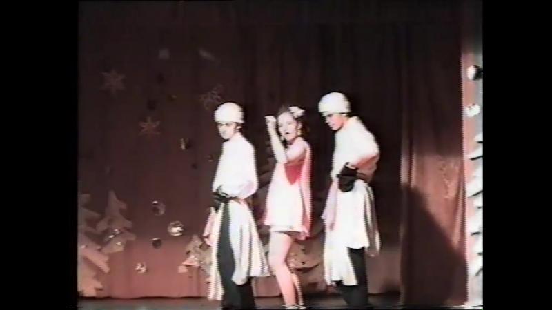 Новый год 1998/1999 - Акапулько (Ася Жарова, Денис Зыков, Дима Нехин)