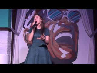 Вокальный открытый микрофон. Алиса Носова
