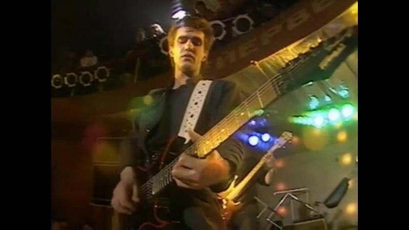 Наутилус Помпилиус Я хочу быть с тобой Фейерверк февраль 1988
