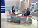 Вести.Интервью: гость программы - первый заместитель главы города Алексей Давыдов