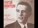 Счастье моё (Mi Felicidad) (Georgi Vinogradov - 1939)