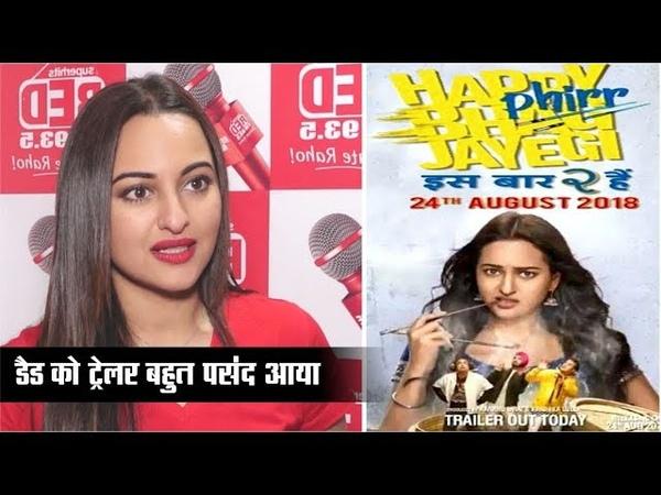 """""""Sonakshi Sinha"""" """"Jimmy Shergill"""" Promote """"Happy Phirr Bhag Jayegi"""" At Red FM"""