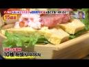 NTV『 超問クイズ!真実か?ウソか?人気歌手VS話題の芸人!』ジェジュン 无广告 cut.ts