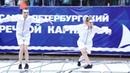 Выступление команды Невского района Метеорит 13 на III Санкт Петербургском речном карнавале