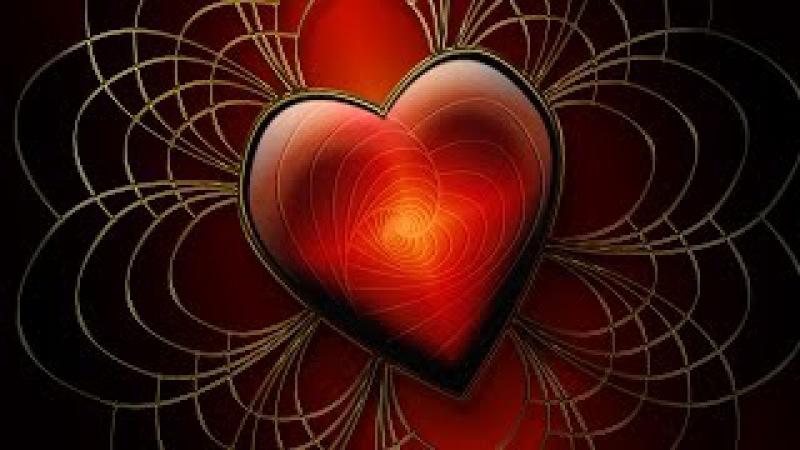 Медитация «Открытие потока любви» Клаус Дж. Джоул
