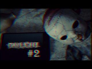 Daylight. Неистовый ужас в тюрьме #2
