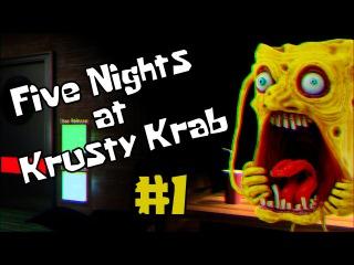 [Инди-Хоррор] Five Nights at Krusty Krab. Кто проживает на дне океана #1
