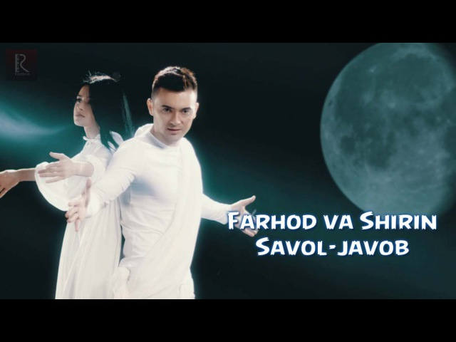 Farhod va Shirin - Savol-javob | Фарход ва Ширин - Савол-жавоб