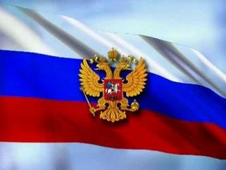 Россия, мы дети твои.mpg