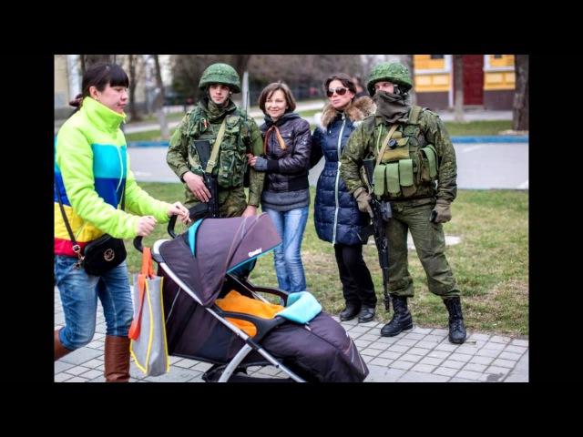 За Крым. Своих не бросаем!!(RUSSIAN ARMY IN CRIMEA COMPILATION)