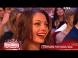 Comedy club После новогодний 3.01.2015 EXCLUSIVE ep 3/3 HD
