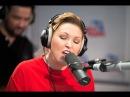 🅰️ Ирина Дубцова - Вспоминать (LIVE @ Авторадио)