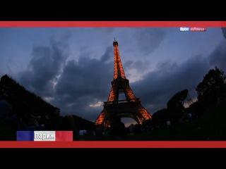 Орел и Решка. Париж. Франция