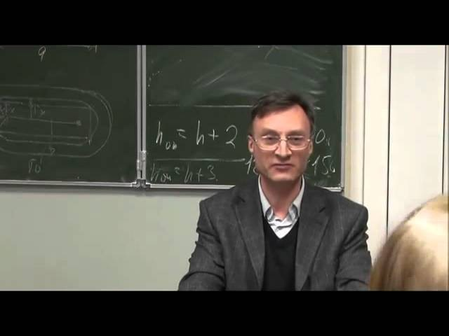 Календарь Коляды Дар. Летоисчисление Славяно-Ариев