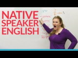 How to speak naturally in English Reduction Mistakes