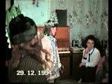 Архив. Новогодняя ёлка 29.12.1994 в дет. саду №3 (начальная школа)