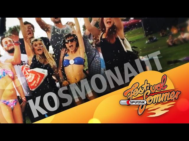 KOSMONAUT FESTIVAL 2015 Aftermovie - Schwerelos