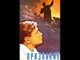 Хороший детский фильм