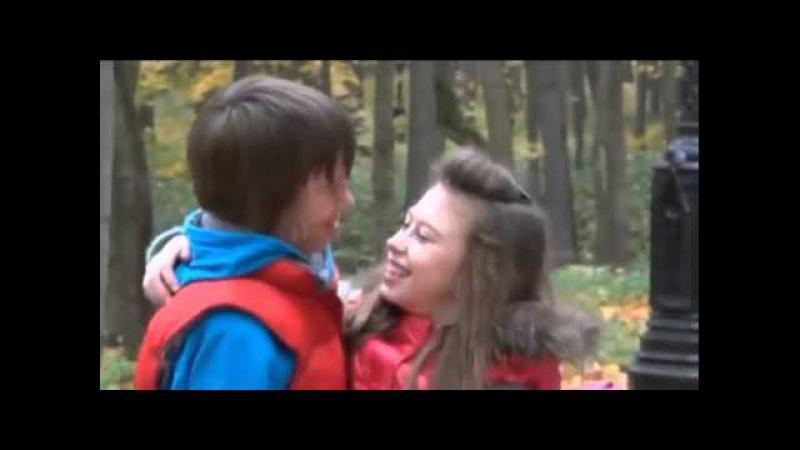 История любви Дани и Кристи