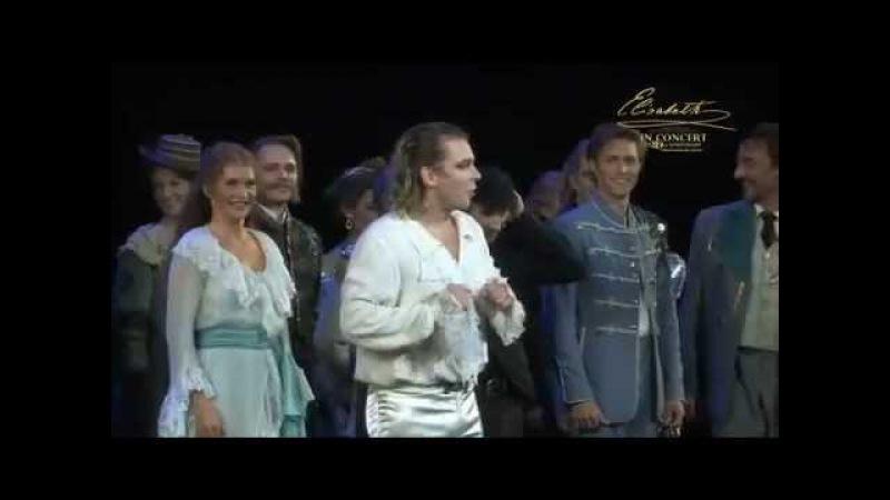 2012 エリザベート20周年記念コンサート 初日カーテンコール