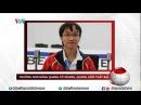 Trường Sơn đăng quang cờ nhanh, Quang Liêm thất bại