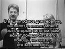 Индукция гипноза по методу Дейва Элмана в варианте Джерри Кайна