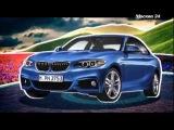 В Россию пришла новая вторая серия BMW 220D
