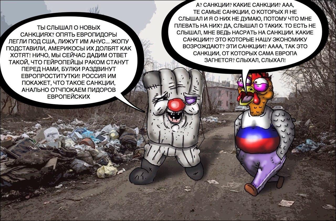 Рубль ускорил падение к доллару и евро - Цензор.НЕТ 4728