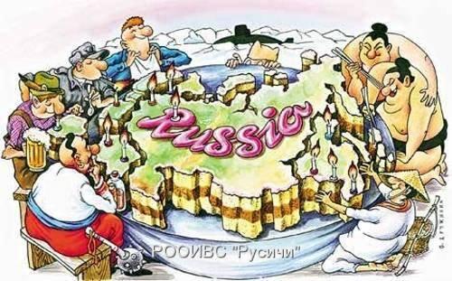 """""""Валютная нестабильность, волатильность рынка, страна-дауншифтер - это изящные метафоры простого русского слова """"п####ц"""", - Собчак о ситуации в России - Цензор.НЕТ 8441"""