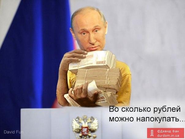 Польша поддерживает вступление Украины в Вышеградскую четверку, - глава МИД Схетына - Цензор.НЕТ 7129