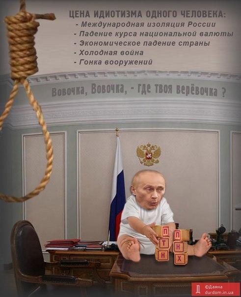 Польша поддерживает вступление Украины в Вышеградскую четверку, - глава МИД Схетына - Цензор.НЕТ 820