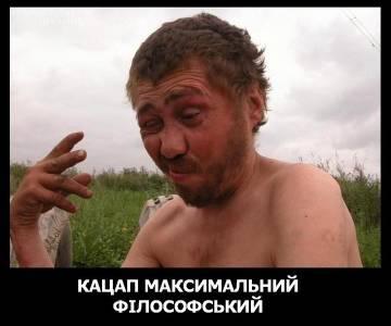 Министр Демчишин считает возможным прохождение осенне-зимнего периода 2016-2017 без импорта газа из России - Цензор.НЕТ 6900
