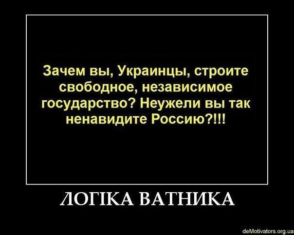 За сутки ранен один военнослужащий, погибших нет: после полуночи не зафиксировано ни одного обстрела позиций украинской армии, - спикер АТО - Цензор.НЕТ 5663