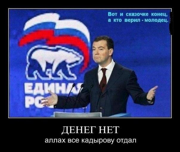 В МИД РФ похвалили президента Чехии Земана за критику в адрес посла США - Цензор.НЕТ 4035