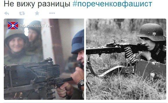 Обвинения Лаврова в адрес ОБСЕ являются ошибочными и безосновательными, - представитель по свободе СМИ Миятович - Цензор.НЕТ 7541
