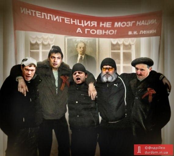 """Террористы собираются печатать """"независимый новороссийский рубль"""": """"Привяжем его к энергии: один киловатт - одна буханка хлеба"""" - Цензор.НЕТ 6910"""