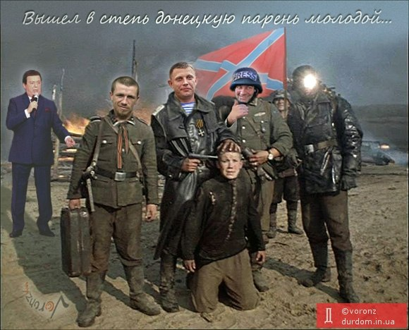 Эстония отказала в выставке работ российского журналиста Андрея Стенина, который освещал войну в Украине на стороне террористов - Цензор.НЕТ 824