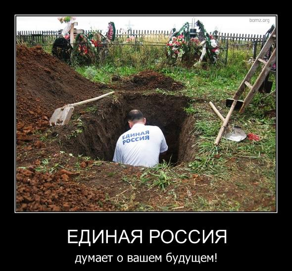 Глава Минфина России требует срочно повысить пенсионный возраст - Цензор.НЕТ 5394